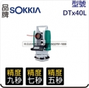 SOKKIA DT940L/740L/540L/240L LDT50S