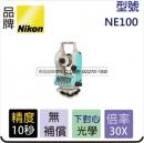 Nikon NE100
