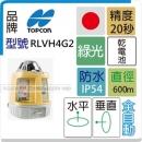 TOPCON RLVH4G2