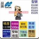 Topcon ES101