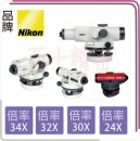 Nikon 水準儀