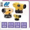 TOPCON 水準儀