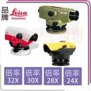 Leica 水準儀