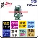 Leica TS_plus