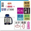 AGATEC LT300 (同AGL集團)