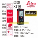 Leica X310