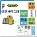 trimble Spectra HV302G