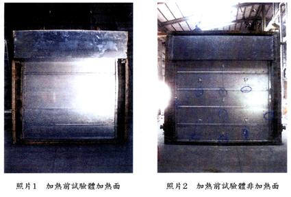 新型阻熱性-電動摺疊式捲門