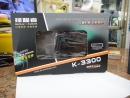 掃瞄者 K-3300 行車記錄器