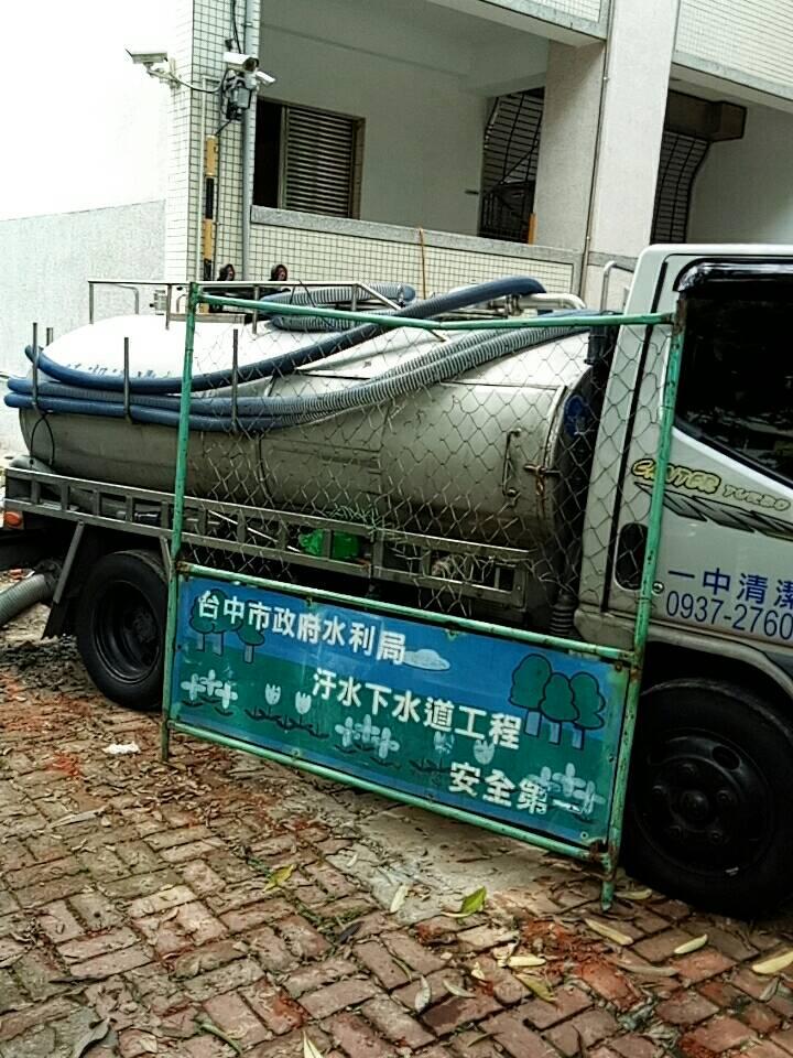 台中下水道工程施工